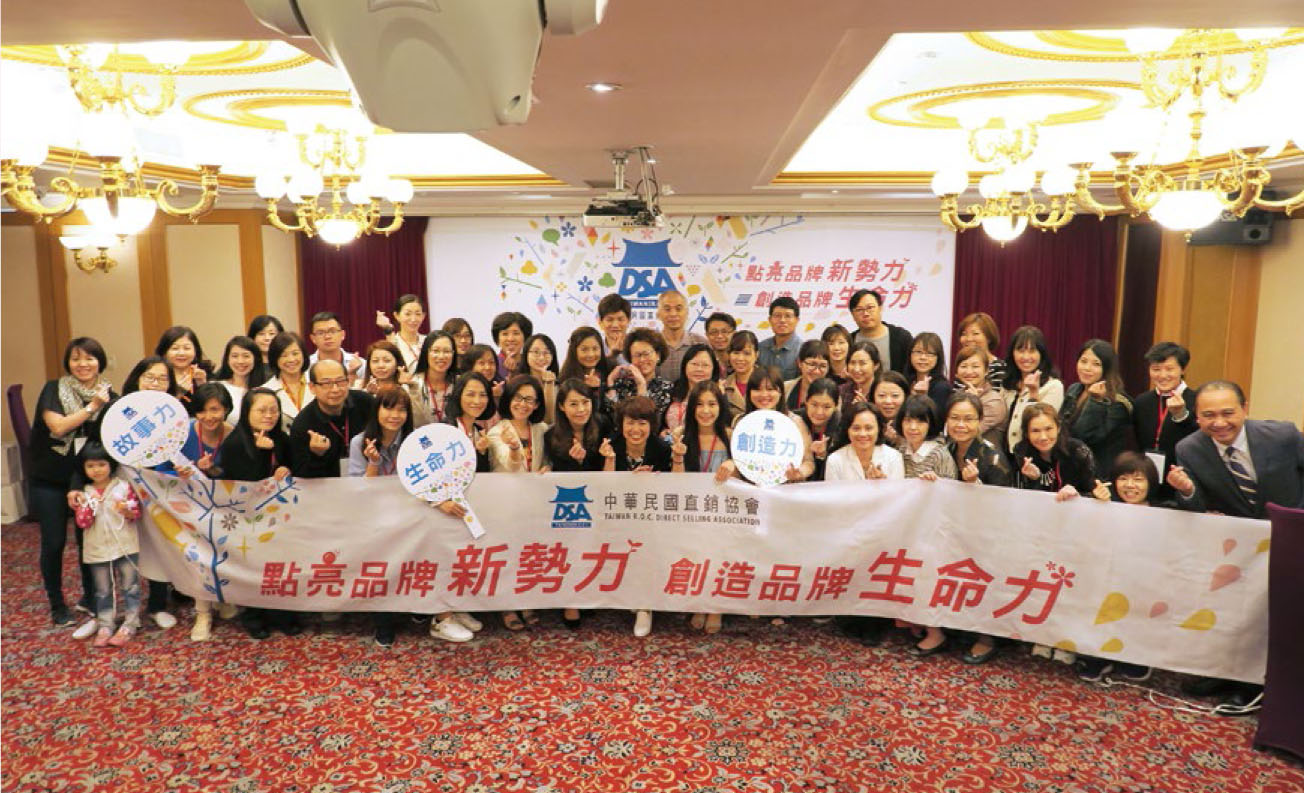DSA's Brand Training Programs Breathe New Life into Direct Selling